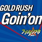 GOLD RUSH Goin'on - SigN | Compose, Arrangement