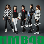 NMB48 Don't look back! - Carlos K. | Compose・Arrangement