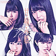 NMB48 恋を急げ - Carlos K. | Compose・Arrangement