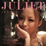 Juliet Love Game - Carlos K. | Produce, Compose, Arrangement